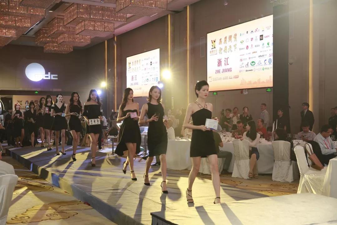浙江省第126届广交会出口名牌设计之夜暨新品发布对接会成功举办